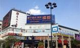 北京华尔街英语凤凰汇中心