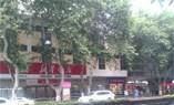 南京华尔街英语新街口中心