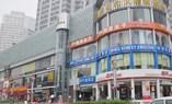 南京华尔街英语上海路中心