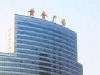 青岛华尔街英语黄金广场中心
