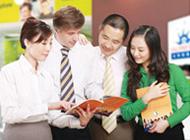 华尔街英语实用英语入门培训班