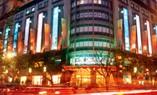 上海华尔街英语梅龙镇广场中心