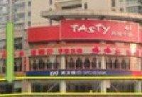 上海华尔街英语南丹路中心