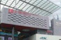 天津华尔街英语大悦城中心