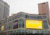 上海华尔街英语宜山路中心
