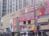 上海华尔街英语打浦桥中心