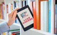 华尔街英语预约即可免费体验华尔街在线英语学习资源