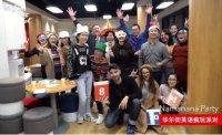 华尔街英语上海华尔街英语Namanana主题派对精彩回顾