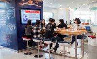 华尔街英语广州华尔街英语为学员开通线上学习通道
